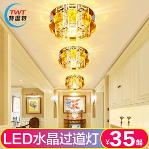 特温特 现代led水晶灯过道灯走廊灯玄关灯门厅灯吸顶南瓜灯饰灯具