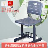 育才课桌椅中小学生家用培训座椅靠背椅可升降早教学习儿童写字椅