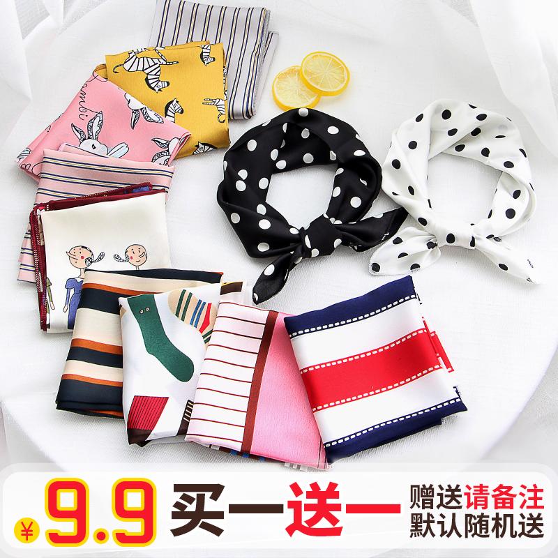 韩版女装围巾