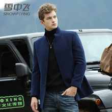 Snow Fly 2019 New Autumn and Winter Wool Overcoat Men's Long Wool Overcoat Dad's Windcoat