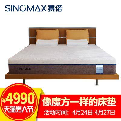 香港SINOMAX/赛诺 梦6方慢回弹太空记忆棉床垫20cm软硬调节厚床垫怎么样