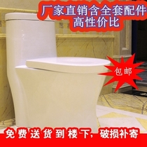 Household toilet pumping water toilet ordinary toilet sanitary ware super swirl siphon ceramic toilet toilet