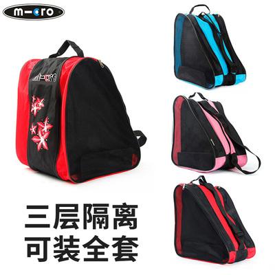 m-cro轮滑包单肩包儿童透气三角包溜冰鞋头盔护具收纳包手提背包