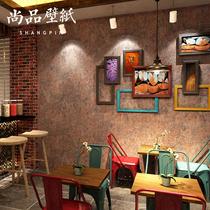 复古工业风灰色水泥墙纸斑驳素色纯色无纺布饭店服装店办公室