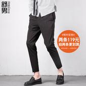 2019秋款男装黑色九分休闲裤男士格子裤修身小脚裤男西装长裤子潮