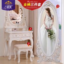 梳妆台欧式卧室迷你多功能实木小户型简约现代网红经济型化妆桌60