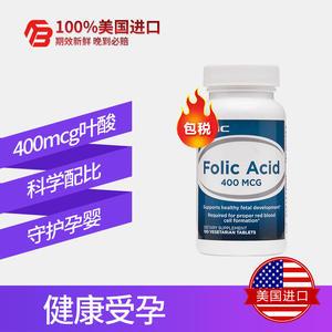 美国GNC/健安喜叶酸400毫克育龄女性营养品 100片