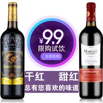 级赤霞珠干红葡萄酒AOC买一箱送一箱法国原瓶进口凯卫红酒波尔多