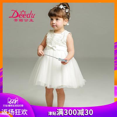 韩版新品0-2岁新生婴儿女宝宝摆酒满月周岁礼服公主婚纱连衣裙