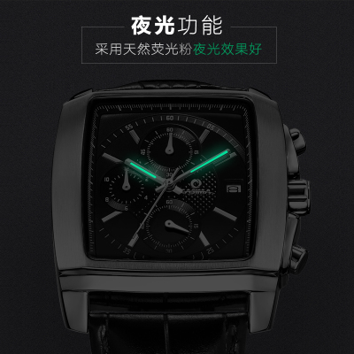 卡斯曼手表