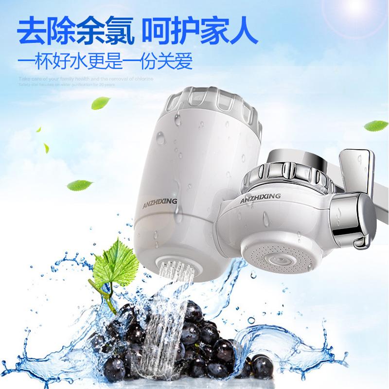 安之星净水器 水龙头净水器家用直饮 水龙头过滤器超滤除余氯细菌