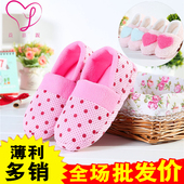 春秋冬四季包跟月子鞋 棉家居家室内拖鞋 孕产妇产后保暖月子鞋