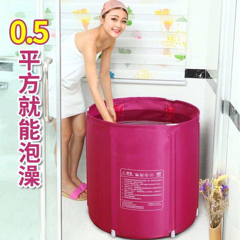 洗澡成人浴盆家用卫生间浴缸加厚泡澡桶浴桶全身