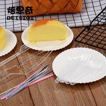 一次性蛋糕叉碟套装 生日蛋糕刀叉盘组合纸盘子 蛋糕餐具