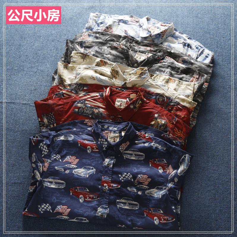 出口純棉短袖襯衣