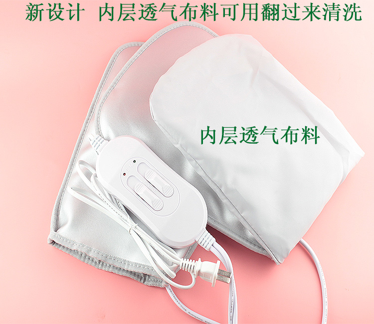 手部护理银色短款振动按摩电热手套手膜加热蜡疗加热手套震动手护