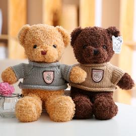 泰迪熊抱抱熊熊猫小熊公仔布娃娃毛绒玩具小号送女友生日礼物女生图片