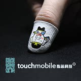 Touch screen finger cover king glory anti-sweat anti-wear anti-slip finger cover apple android chicken eating magic