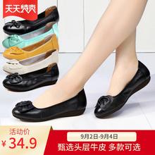 豆豆鞋 舒适防滑平底老人鞋 女鞋 软底女真皮秋季奶奶皮鞋 妈妈鞋 单鞋图片