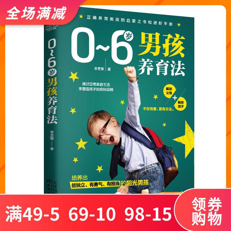 Детская литература Артикул 586316246501