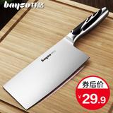 拜格菜刀家用不锈钢厨房切片刀切肉刀水果刀锰钢厨师专用刀具套装