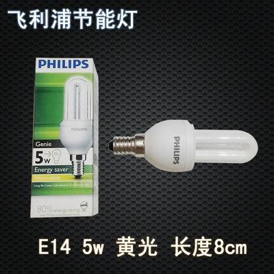 飞利浦螺旋节能灯E27螺口E14家用灯泡灯黄光白光5W8W11w12W23W价格
