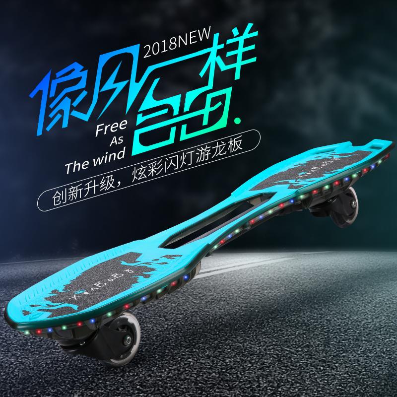 儿童滑板车摇摆二轮活力板大童初学者青少年成人两轮闪光童车滑板