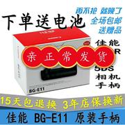 佳能 BG-E11手柄 5D Mark III 电池盒 5D3 5DIII 原装正品 包邮