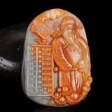 Opening Huanglong jade wealth god pendant pendant men and women models wishful thinking lucky treasure transfer pendant pendant
