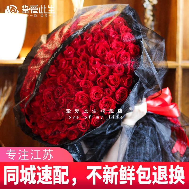 母亲节鲜花速递同城南京苏州无锡常州南通徐州扬州玫瑰康乃馨花束