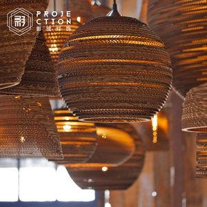 影琉设计师灯个性吊灯北欧宜家吊灯创意酒吧餐馆吧台吊灯裸蛹吊灯