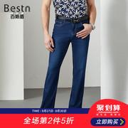 百斯盾夏季新款经典直筒长裤纯色商务休闲薄款简约百搭男士牛仔裤