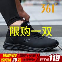 982119329119春季新款时尚潮流运动鞋耐磨减震休2018特步男子跑鞋