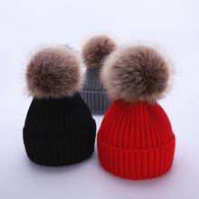 Baby Hat Winter 6 months -8 years old 1 children's wool hat 2 big hair ball 3 tide boy boy autumn winter baby cap