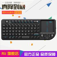 rii V3迷你蓝牙便携数字发光小键盘苹果充电无线笔记本PPT翻页笔