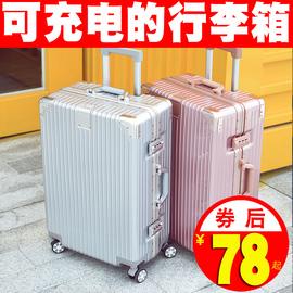 行李箱铝框充电旅行箱拉杆箱万向轮20女男学生24密码箱皮箱子28寸图片