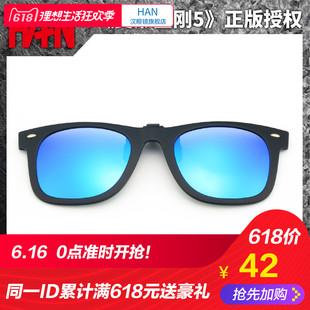HAN变形金刚5联名款太阳镜女夹片近视墨镜司机镜开车眼镜男偏光