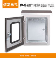 Outdoor 304 stainless steel distribution box double door rain box mounted monitoring instrument box wiring waterproof control box