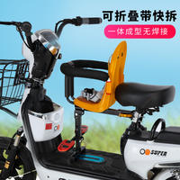 Electric car child seat front seat mountain bike pedal motorcycle battery car baby child safety seat universal