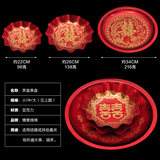 Wedding fruit plate red home festive supplies plastic red wedding plate set Chinese modern creative tea tray