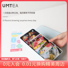 umtea care tea graceful tea fruit tea flower tea tea bag flower tea combination gift fruit tea bag tea