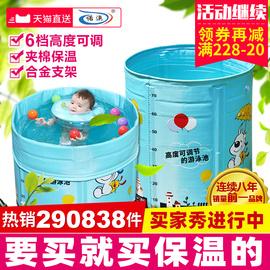 诺澳婴儿游泳池家用新生幼儿童合金支架大号宝宝保温游泳桶洗澡桶图片