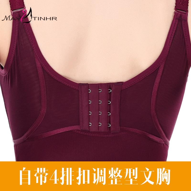 带文胸一体磨绒女塑身保暖背心收腹束腰美体内衣塑型显瘦束身上衣