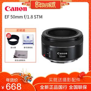 送遮光罩 佳能 EF 50mm f/1.8 STM定焦小痰盂50 1.8 三代人像镜头