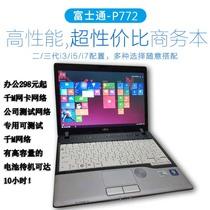 轻薄超薄便携女生商务办公学生超极笔记本电脑5370戴尔Dell