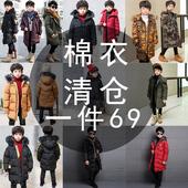 儿童加厚连帽毛领棉服男孩保暖棉袄 新款 童装 男童棉衣外套2018冬装图片