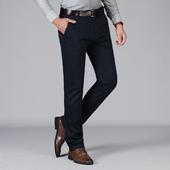 男装商务弹力休闲裤男式宽松直筒长裤子男士西裤黑色时尚简约男裤