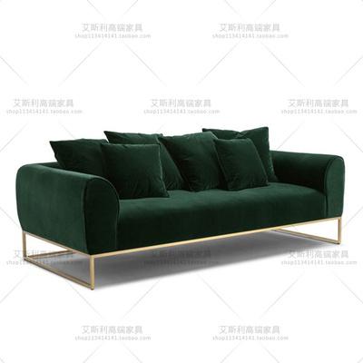 北欧沙发绿色是什么牌子