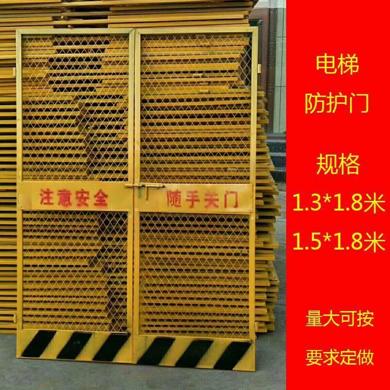 建筑工地施工安全围挡临时防护网栏基坑护栏网围栏隔离网电梯井门