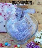 Star Bottle Heart-shaped Glass Lucky Star Bottle/Large Wishing Bottle/Thousand Paper Crane Bottle Can Hold 520 Star-packed Posts